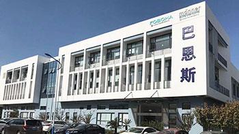 Barnes Moling Solutions_Suzhou_building