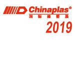 Chinaplas2019.jpg