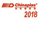 Messelogo_Chinaplas2018_150x150px.gif